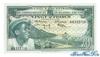 20 Франков выпуска 1957 года, Конго (Бельгийское Конго). Подробнее...