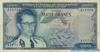 1000 Франков выпуска 1959 года, Конго (Бельгийское Конго). Подробнее...