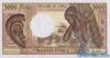 5000 Франков выпуска 1980 года, Конго. Подробнее...