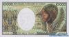 10000 Франков выпуска 1980 года, Конго. Подробнее...
