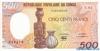 500 Франков выпуска 1987 года, Конго. Подробнее...