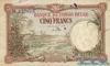 5 Франков выпуска 1929 года, Конго (Бельгийское Конго). Подробнее...