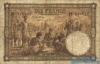 10 Франков выпуска 1937 года, Конго (Бельгийское Конго). Подробнее...