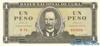1 Песо выпуска 1966 года, Куба. Подробнее...