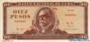 10 Песо выпуска 1968 года, Куба. Подробнее...