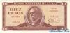 10 Песо выпуска 1978 года, Куба. Подробнее...