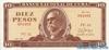 10 Песо выпуска 1988 года, Куба. Подробнее...