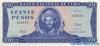 20 Песо выпуска 1971 года, Куба. Подробнее...
