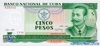5 Песо выпуска 1991 года, Куба. Подробнее...