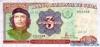 3 Песо выпуска 1995 года, Куба. Подробнее...