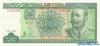 5 Песо выпуска 2000 года, Куба. Подробнее...