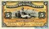 5 Песо выпуска 1896 года, Куба. Подробнее...