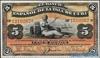 5 Песо выпуска 1897 года, Куба. Подробнее...