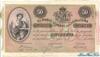 50 Песо выпуска 1896 года, Куба. Подробнее...