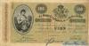 500 Песо выпуска 1896 года, Куба. Подробнее...