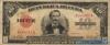 10 Песо выпуска 1936 года, Куба. Подробнее...