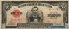 10 Песо выпуска 1938 года, Куба. Подробнее...