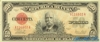 50 Песо выпуска 1938 года, Куба. Подробнее...