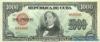 1000 Песо выпуска 1947 года, Куба. Подробнее...