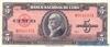 5 Песо выпуска 1949 года, Куба. Подробнее...