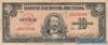 10 Песо выпуска 1949 года, Куба. Подробнее...