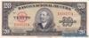 20 Песо выпуска 1949 года, Куба. Подробнее...