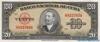 20 Песо выпуска 1958 года, Куба. Подробнее...