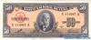 50 Песо выпуска 1960 года, Куба. Подробнее...