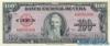 100 Песо выпуска 1950 года, Куба. Подробнее...