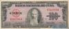 100 Песо выпуска 1954 года, Куба. Подробнее...