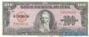 100 Песо выпуска 1958 года, Куба. Подробнее...