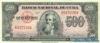 500 Песо выпуска 1950 года, Куба. Подробнее...