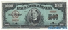 1000 Песо выпуска 1950 года, Куба. Подробнее...