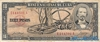 10 Песо выпуска 1958 года, Куба. Подробнее...