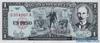 1 Песо выпуска 1959 года, Куба. Подробнее...