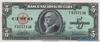 5 Песо выпуска 1960 года, Куба. Подробнее...