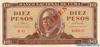 10 Песо выпуска 1965 года, Куба. Подробнее...