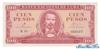 100 Песо выпуска 1961 года, Куба. Подробнее...