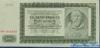 1000 Крон выпуска 1942 года, Чехия (Богемия). Подробнее...