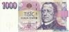 1000 Крон выпуска 1995 года, Чехия. Подробнее...