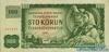 100 Крон выпуска 1961 года, Чехия. Подробнее...