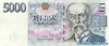 5000 Крон выпуска 1997 года, Чехия. Подробнее...