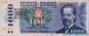 1000 Крон выпуска 1993 года, Чехия. Подробнее...