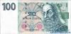 100 Крон выпуска 1993 года, Чехия. Подробнее...