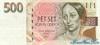 500 Крон выпуска 1993 года, Чехия. Подробнее...