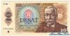 10 Крон выпуска 1986 года, Чехия. Подробнее...