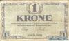 1 Крона выпуска 1921 года, Дания. Подробнее...