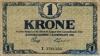 1 Крона выпуска 1918 года, Дания. Подробнее...