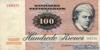 100 Крон выпуска 1985 года, Дания. Подробнее...