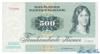 500 Крон выпуска 1988 года, Дания. Подробнее...
